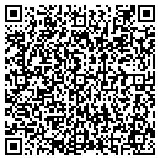 QR-код с контактной информацией организации АЗЕНИР
