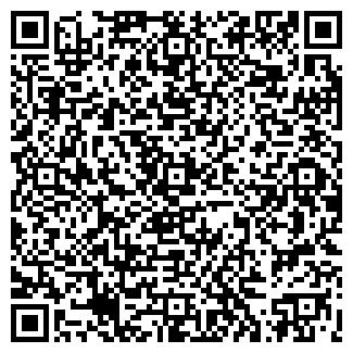 QR-код с контактной информацией организации ХОББИТ