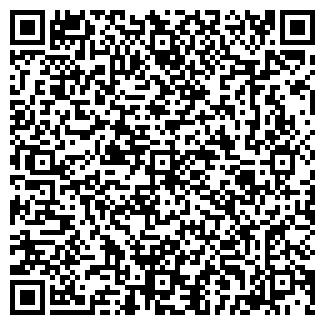 QR-код с контактной информацией организации ООО МЕКУС