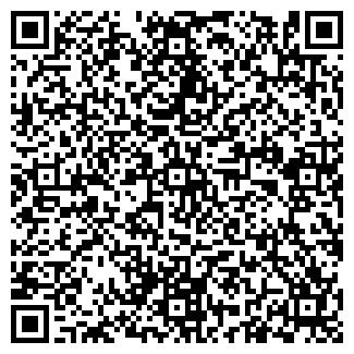 QR-код с контактной информацией организации АКРОПОЛЬ