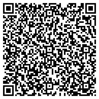 QR-код с контактной информацией организации ТЕРРАНОВА