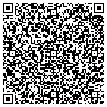 QR-код с контактной информацией организации СОЮЗ ДИЗАЙНЕРОВ БЕЛОРУССКИЙ