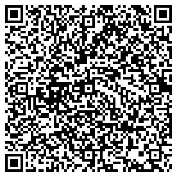 QR-код с контактной информацией организации ТРЕЙД-ЛАЙН-ДИЗАЙН