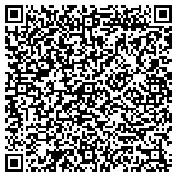 QR-код с контактной информацией организации А КВАДРАТ ИНТЕРЬЕР