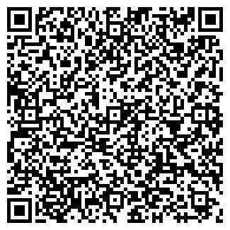 QR-код с контактной информацией организации LOVE ОКНА