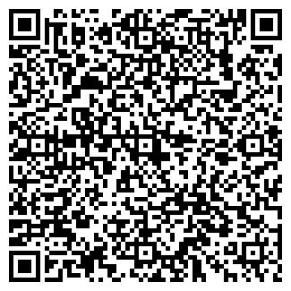 QR-код с контактной информацией организации ПРИОРМАСТЕР