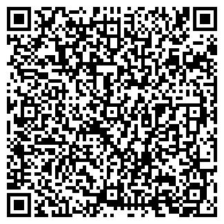 QR-код с контактной информацией организации ЗАО АКОТЕРМ