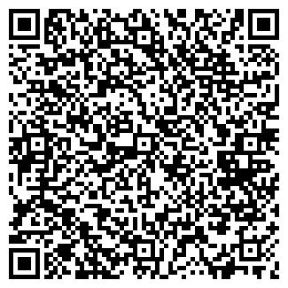 QR-код с контактной информацией организации БЕЛКАЛЬМАТРОН