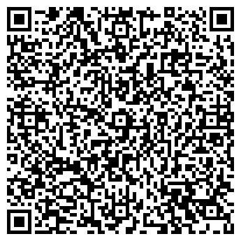 QR-код с контактной информацией организации ООО СТИЛЬСТРОЙ-ТСК