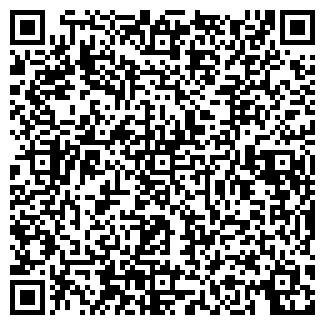 QR-код с контактной информацией организации АСБОГА