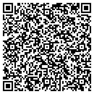 QR-код с контактной информацией организации ФЕРАБОКС