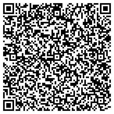 QR-код с контактной информацией организации ДЗЕРЖИНСКИЙ ОПЫТНЫЙ МЕХАНИЧЕСКИЙ ЗАВОД