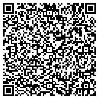 QR-код с контактной информацией организации СПЛИТСТОУН БЕЛ