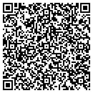 QR-код с контактной информацией организации ПАРА ЛА ОРО