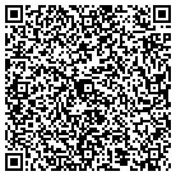 QR-код с контактной информацией организации ПЛАМЯ ГРУППА КОМПАНИЙ