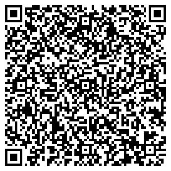 QR-код с контактной информацией организации ООО АМИОС