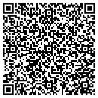 QR-код с контактной информацией организации БЕЛСЭВЕН ЧТУП