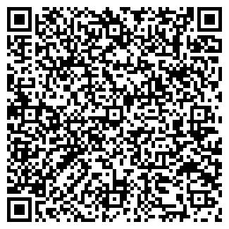 QR-код с контактной информацией организации ВАЛИКОНТРАНС