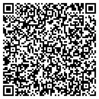 QR-код с контактной информацией организации УНИТЕХПРОМ БГУ