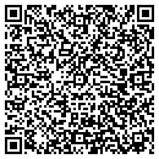 QR-код с контактной информацией организации СООО АКВАТРАЙПЛ