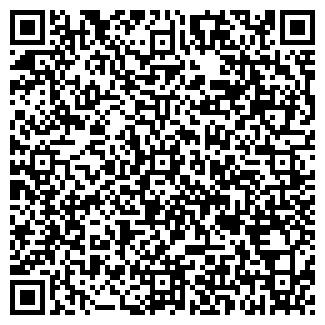 QR-код с контактной информацией организации ДЭНИ-ПРОДУКТ УП