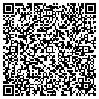 QR-код с контактной информацией организации МИНСКРЫБПРОМ