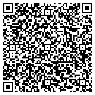 QR-код с контактной информацией организации ООО ДЕЛЬТАКРАУН