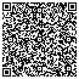 QR-код с контактной информацией организации NADKAN