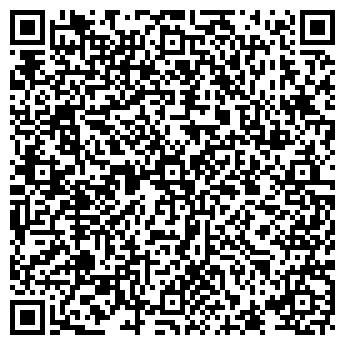 QR-код с контактной информацией организации БУХГАЛТЕРСКИЙ ЦЕНТР ЭРУДИТ