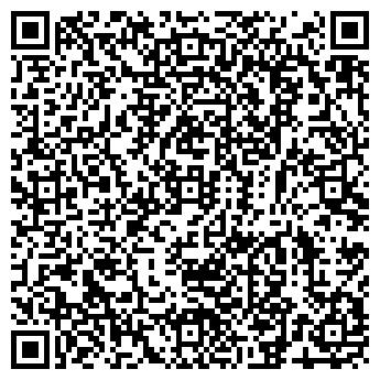 QR-код с контактной информацией организации РЕУТОВСКИЙ ОТДЕЛ ЗАГС