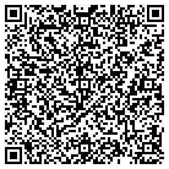 QR-код с контактной информацией организации ООО Лингвэкс