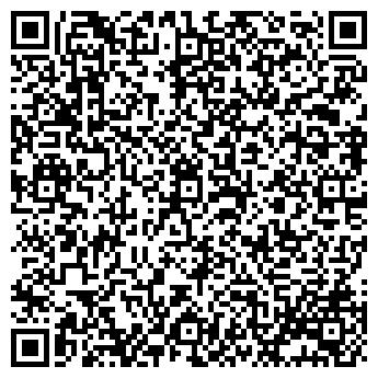 QR-код с контактной информацией организации ПЕРВАЯ ЛИКВИДАЦИОННАЯ КОМПАНИЯ