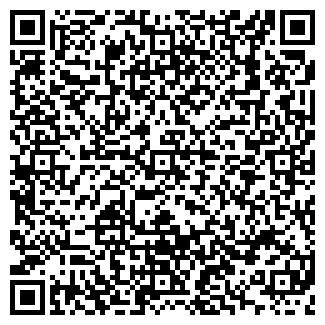 QR-код с контактной информацией организации КОМЛЕВ-ИНФО