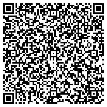 QR-код с контактной информацией организации БЕЛОРУССКАЯ АССОЦИАЦИЯ ГОТОВОГО БИЗНЕСА
