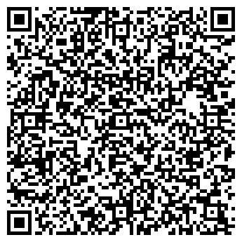 QR-код с контактной информацией организации БЕЛБИОФАРМ КОНЦЕРН