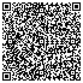 QR-код с контактной информацией организации ТАИМ СЕРВИС ПЛЮС