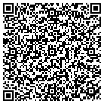 QR-код с контактной информацией организации МЕРКУРИ ИНТЕРНЕЙШНЛ БЕЛ, ОДО