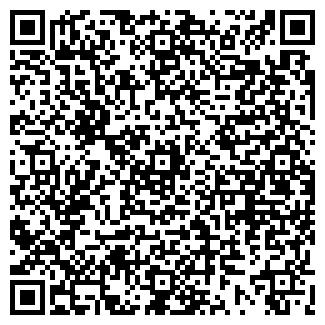 QR-код с контактной информацией организации АДЕПТА