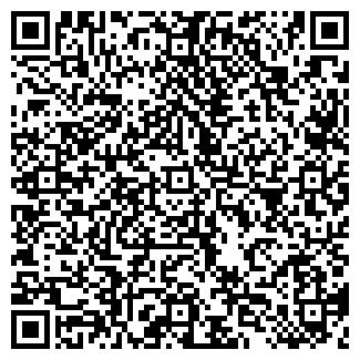 QR-код с контактной информацией организации ГЛИМСТЕДТ