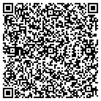 QR-код с контактной информацией организации ЛЕВ И ПАРТНЕРЫ