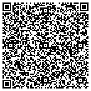 QR-код с контактной информацией организации САМЫЙ ЛУЧШИЙ ЮРИСТ