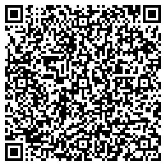 QR-код с контактной информацией организации СИТИПЛЮС ЧПУП