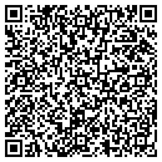 QR-код с контактной информацией организации АУДИТКОМСЕРВИС