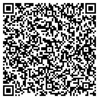 QR-код с контактной информацией организации АЛАТЕКС