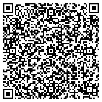 QR-код с контактной информацией организации РЭУ № 2 - ГАГАРИНА УК, ООО