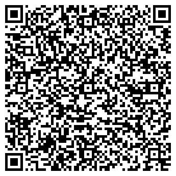 QR-код с контактной информацией организации АВТОМОБИЛЬНЫЙ ПАРК № 8