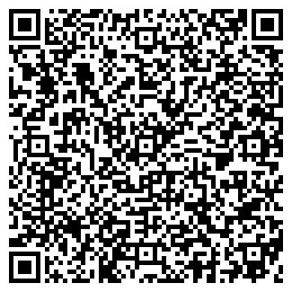 QR-код с контактной информацией организации СЛАВЯНОЧКА