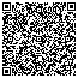 QR-код с контактной информацией организации ВИПНЕТВОРКС