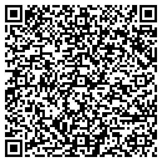 QR-код с контактной информацией организации ЛИЦЕЙ 2 СТРОИТЕЛЬНЫЙ ВИТЕБСКИЙ
