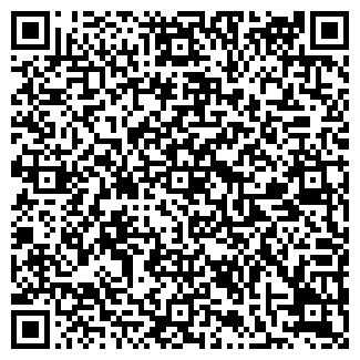 QR-код с контактной информацией организации ТРАПЕЗА